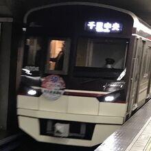 大阪メトロ 御堂筋線 (1号線)