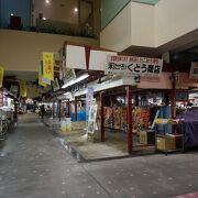 地下が朝5時から営業の市場