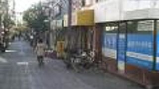 谷津商店街
