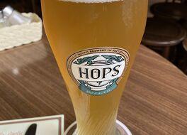 Hopf Brew House
