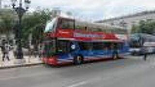 ハバナ バスツアー