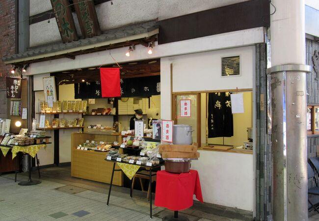 鉢の木 阿佐ヶ谷本店