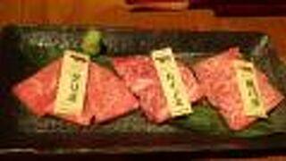 琉球焼肉なかま