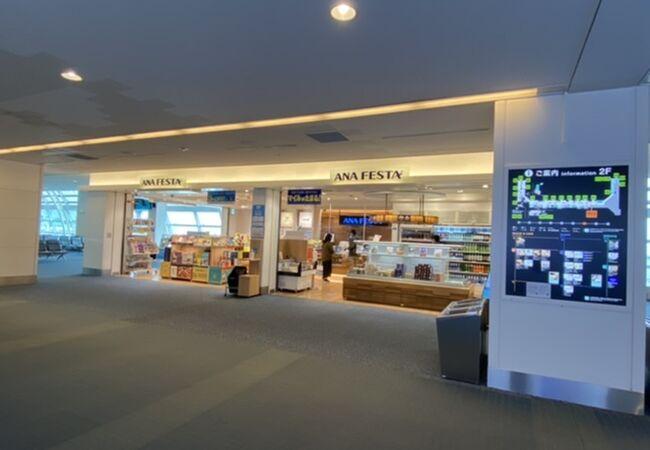 ANA FESTA 羽田65番ゲート店
