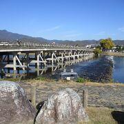 嵐山のシンボルの橋