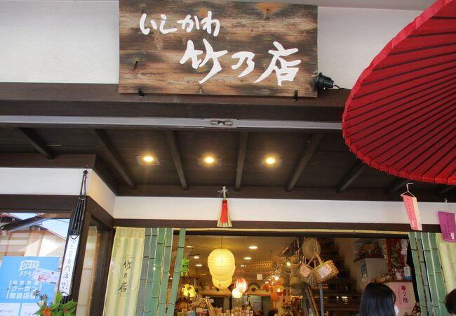 竹製品や郷土玩具など