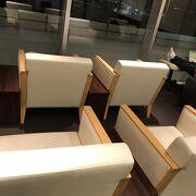 長崎空港のカードラウンジ