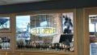 ノースショア 伊丹空港店