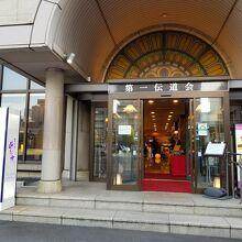日本料理 紫水