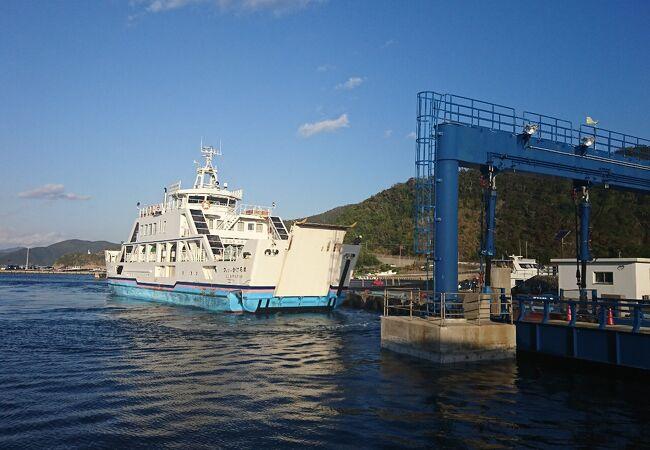 加計呂麻島に行く手段