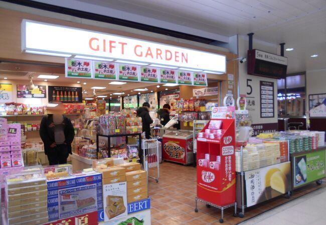 ギフトガーデン宇都宮店