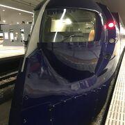 未来型電車