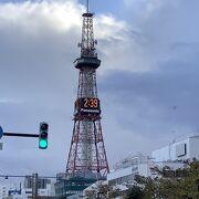 札幌のランドマークテレビ塔