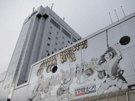 秋田ホテル 写真