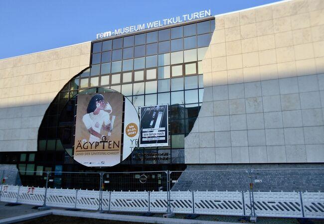 ライス エンゲルホルン博物館