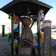 「未知の駅池田」にいらっしゃいます。