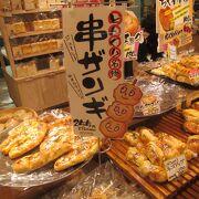 イオン琴似店の栄町通りに面してある焼き立てパンのお店
