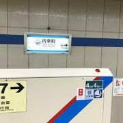 ワンデーパス500円がお得!