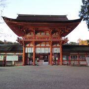 市バス停下加茂神社前からだとすぐ