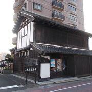 酒造業の商家の建物です。