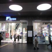 京都駅構内直結