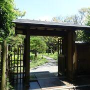 日本庭園や書院がある
