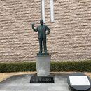 安藤百福像