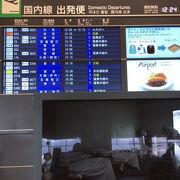 長崎空港は意外と広いし、お土産も沢山売ってる