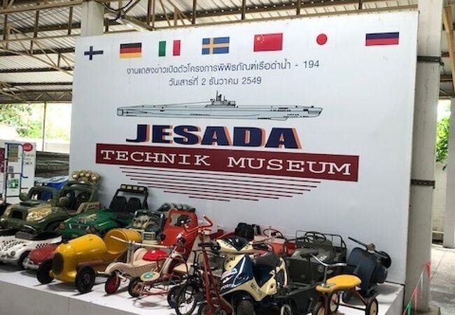 ジェサダ テクニック ミュージアム