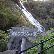 道路脇に豪快に落ちる滝。