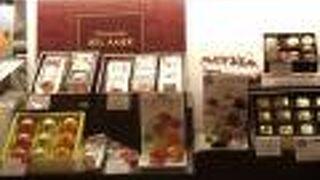 ベルアメール 大丸東京店