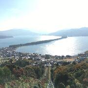 アクセスの良い日本三景の一つ