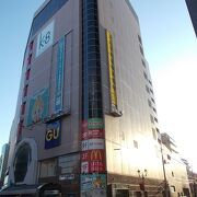 京王八王子駅と直結しています。