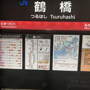 鶴橋商店街は新旧入り混じる空間