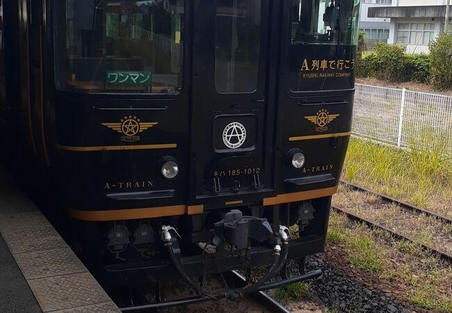 特急A列車で行こう