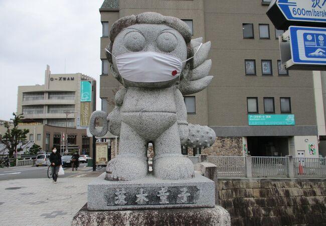 茨木市のキャラクター