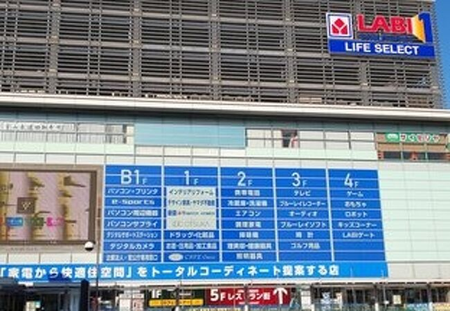 LABI1高崎