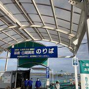 日間賀島へのスタート地点