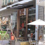 担仔麺の名店