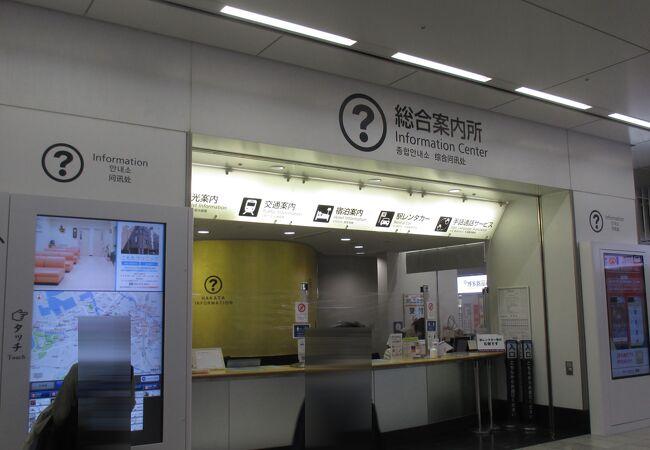 福岡の中では1番人通りの多いところにありました。