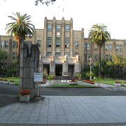 有名な県庁