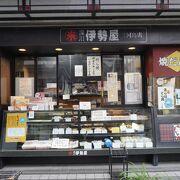 タイムサービスで全商品が100円