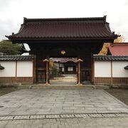 天童織田家の菩提寺