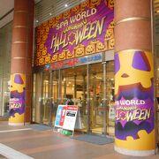 10月、ハロウィンのイベントをやってた