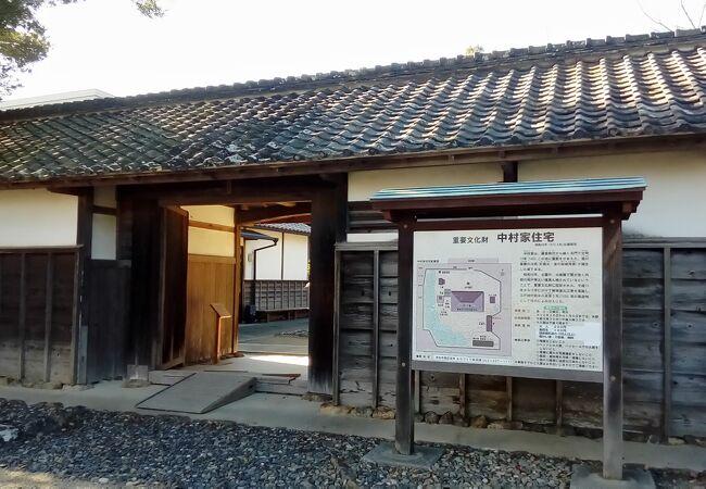重要文化財中村家住宅
