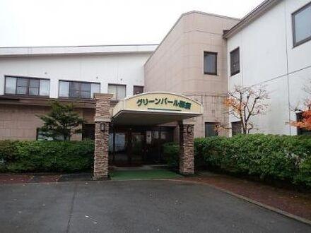 那須温泉 ホテルグリーンパール那須 写真