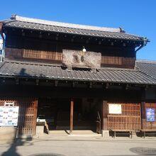 下町風俗資料館付設展示場旧吉田屋酒店
