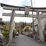 京都の鬼門に位置する神仏習合の寺