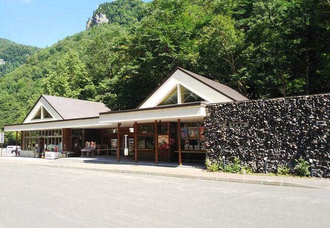 滝ミンタラ (流星・銀河の滝休憩舎)