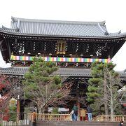 会津人の聖地